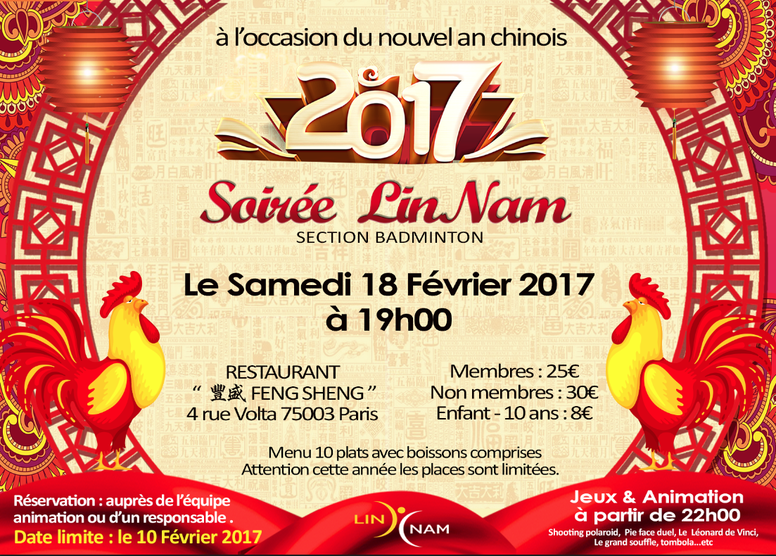 Affiche Nouvel an 2017