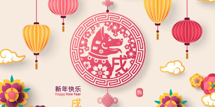 https://www.helloasso.com/associations/association-linnam/evenements/soiree-linnam-nouvel-an-chinois-2018